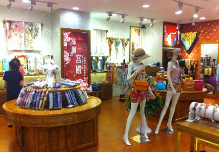 丝绸宫殿店铺展示
