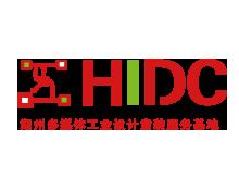 湖州童装服务基地HIDC