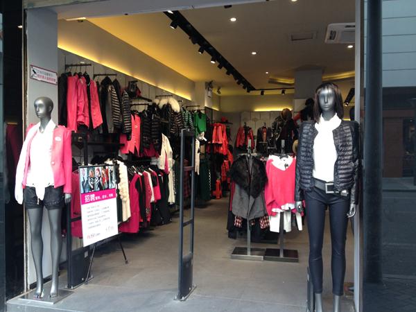 【实图】艾丽莎女装店面形象设计_艾丽莎女装专卖店