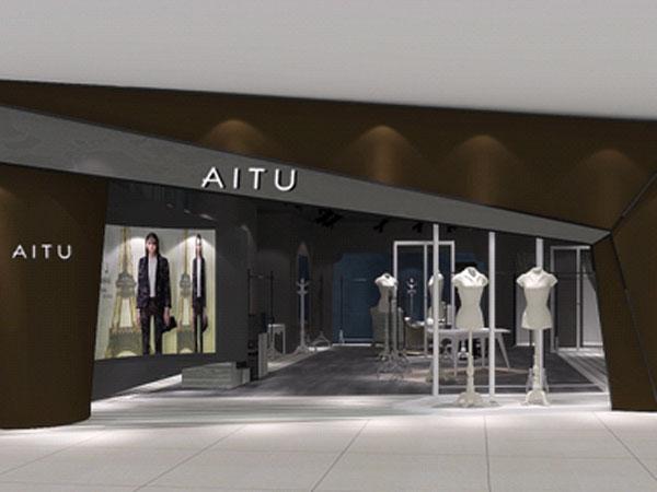 艾托奥AITU店铺形象图