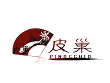 皮巢Pinocchio