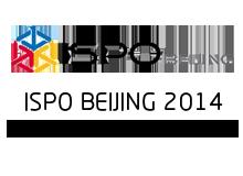 亚洲运动用品与时尚展ISPO BEIJING