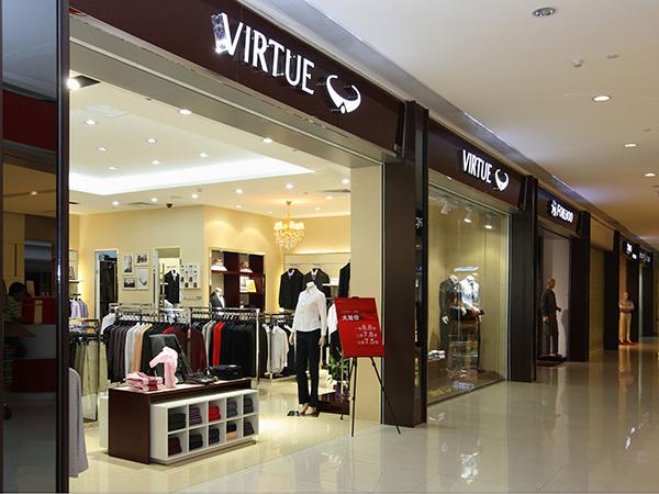 富绅virtue店铺展示