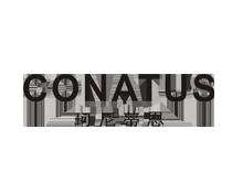 珂尼蒂思CONATUS
