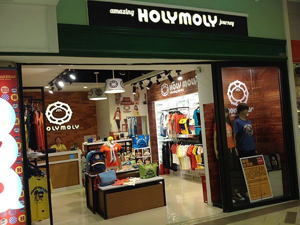 HOLY MOLY 蓮容包东方宝泰店