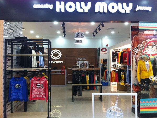 HOLY MOLY 蓮容包安徽店
