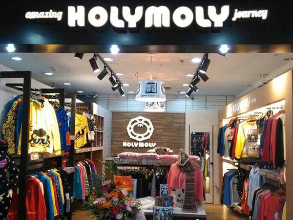 HOLYMOLY店铺展示
