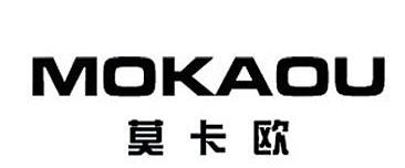 莫卡欧MOKAOU