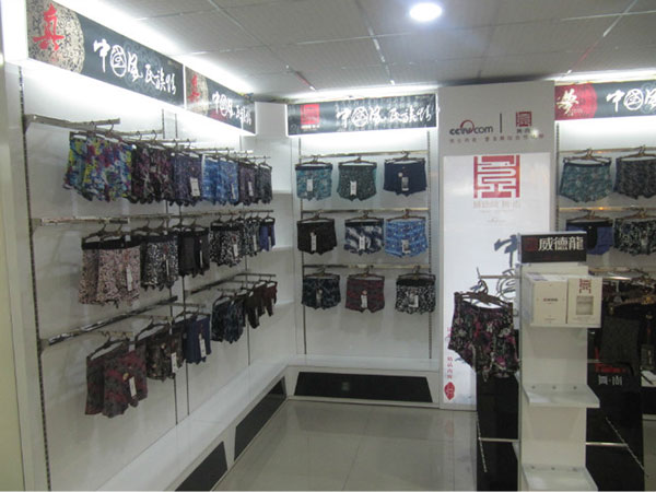 威德龙鼎尚店铺展示