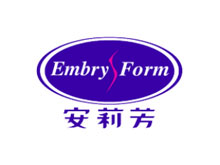 安莉芳Embry Form