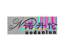 诺丹伦Nuodanlun
