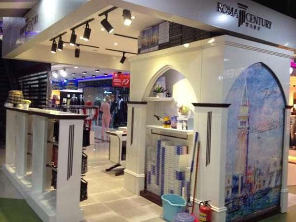 罗马世纪湛江商场店