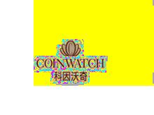 科因沃奇腕表眼镜品牌