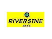 瑞弗史东RIVER STONE