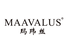 玛玮丝MAAVALUS