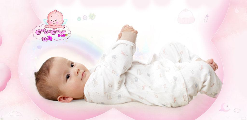 动态婴儿多可爱图片