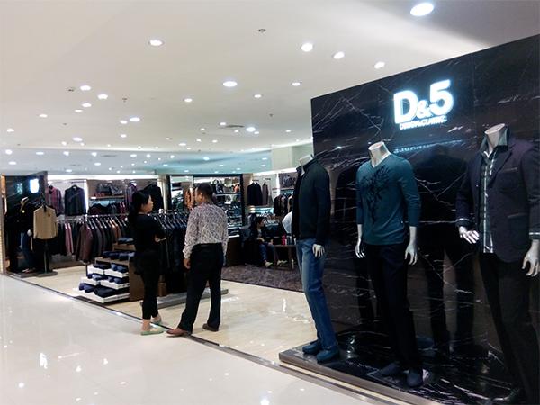 铜锣湾迪伍D&5店铺形象图