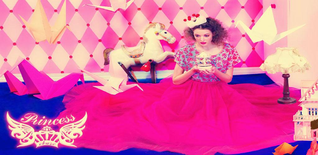 公主princess