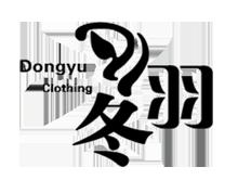 冬の羽羽绒服品牌
