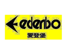爱登堡edenbo