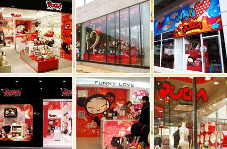 中国娃娃鞋业专卖店形象图