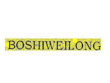 BOSHIWEILONG女装品牌