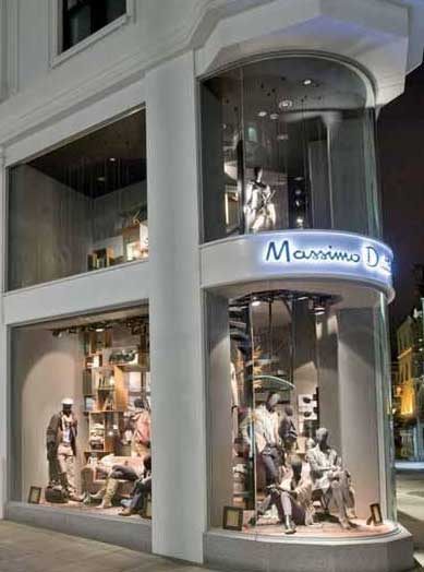Massimo Dutti店铺展示