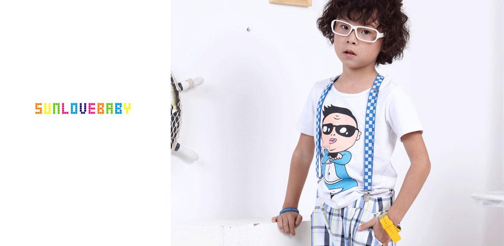 【沐阳童】沐阳童加盟招商_沐阳童童装加盟 -中国服装