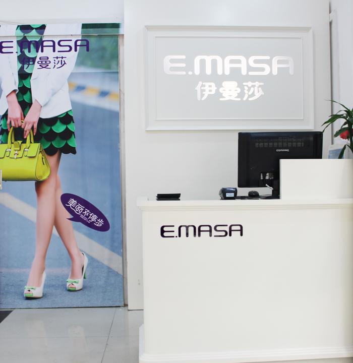 伊曼莎E.MASA品牌专卖店