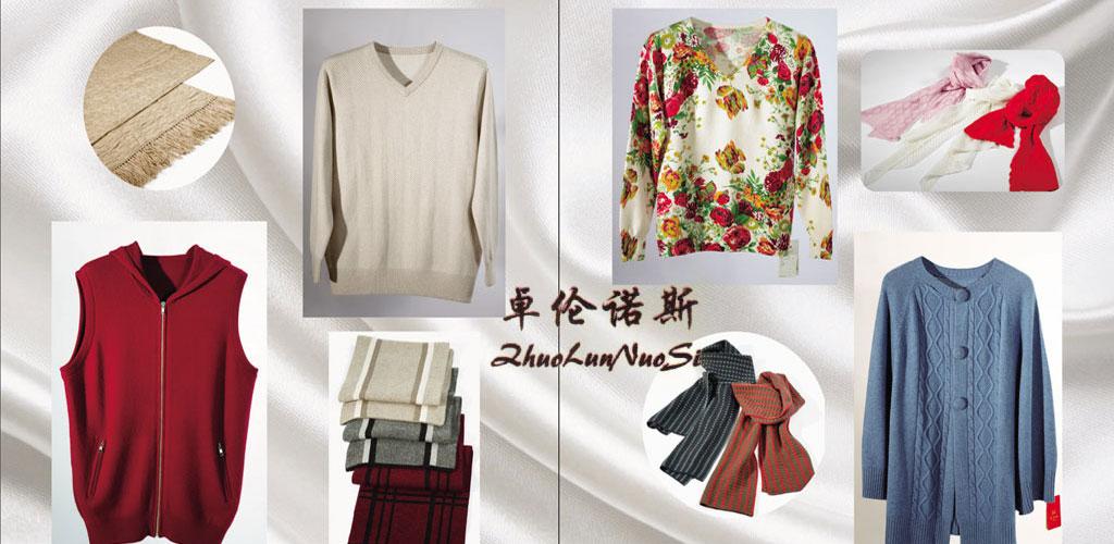 卓伦诺斯Zhuo Lun Nuo Si