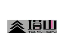 塔山TASHAN