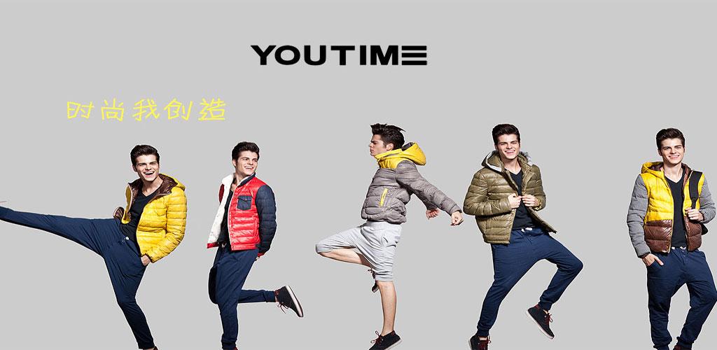 你的时代 Youtime