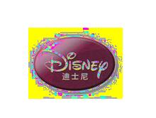 迪士尼内衣品牌