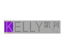 凯莉皮革皮草品牌