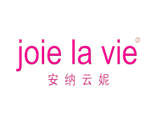 安纳云妮joie la vie