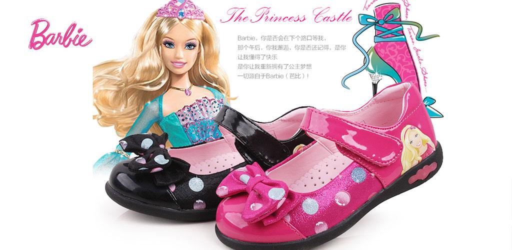 芭比娃娃Barbie
