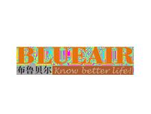 布鲁贝尔blueair