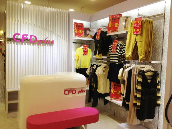 女生前线CFD.plus店铺形象图