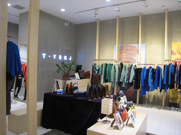 T-YSKJ店铺展示品牌旗舰店店面