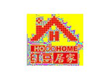 红豆居家Hodohome