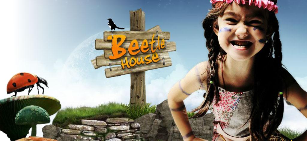 甲虫屋Beetle House