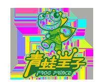 青蛙皇子Frogprince