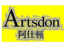 阿仕顿Artston
