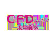 女生前线CFD.plus