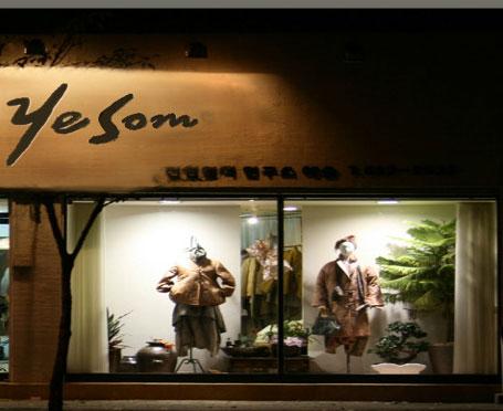 Yesom店铺展示