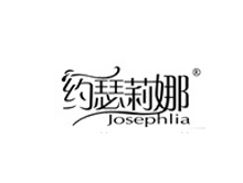 约瑟莉娜女装品牌