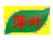 萍叶女装品牌