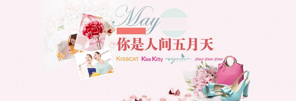 接吻猫Kiss Cat