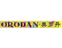 奥罗丹皮革皮草品牌