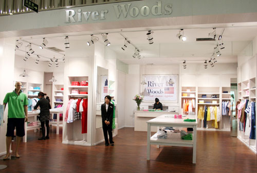 River Woods店铺展示